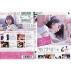 放課後たち (2013年) [広瀬すず] 中古DVD
