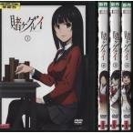 賭ケグルイ(未完) 1〜4 (全4枚)(全巻セットDVD)|中古DVD