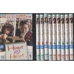 Heart to Heart〜ハート・トゥ・ハート〜 全10巻 [中古DVDレンタル版]