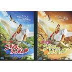 ニルスのふしぎな旅 前編・後編 (全2枚)(全巻セットDVD)|中古DVD