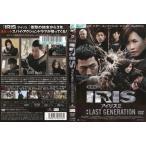 映画版 アイリス2:LAST GENERATION [字幕][中古DVDレンタル版]