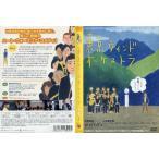 東京ウィンドオーケストラ [中古DVDレンタル版]