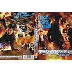 disk.kazu.saitoで買える「マーシャル・シティー 〜超人大戦 ベニー・チャン監督作品 アーロン・クォック主演 [字幕][中古DVDレンタル版]」の画像です。価格は200円になります。