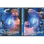 G1 CLIMAX 2006 全3巻 天山広吉 小島聡 [中古DVDレンタル版]