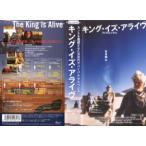 【VHSです】キング・イズ・アライヴ [字幕]|中古ビデオ...
