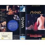 【VHSです】パッション (1982年) [字幕][ジャン=...