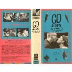 【VHSです】GO fish Girl meets Girl...