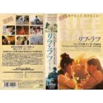【VHSです】リフ・ラフ [字幕][中古ビデオレンタル落]