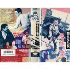 【VHSです】関東テキヤ一家 天王寺の決斗 [菅原文太]|中古ビデオ