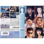 【VHSです】愛の新世界 [中古ビデオレンタル落]