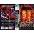 【VHSです】エコエコアザラク2 BIRTH OF THE WIZARD [吉野公佳]|中古ビデオ
