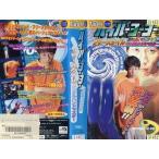 Yahoo!disk.kazu.saito【VHSです】ハイパーヨーヨー オフィシャルビデオ フリースタイル シングルハンドマスター|中古ビデオ