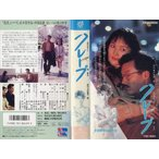 【VHSです】クレープ [田代まさし/南果歩]|中古ビデオ画像