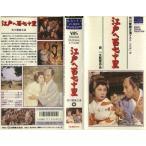 【VHSです】江戸へ百七十里 [市川雷蔵]|中古ビデオ