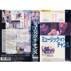 【VHSです】ミュージック・オブ・チャンス [字幕] 中古ビデオ [K]