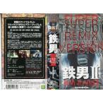 【VHSです】鉄男II BODY HAMMER スーパー・リミックス・バージョン [田口トモロヲ]|中古ビデオ