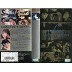 【VHSです】ラブジェネレーション Vol.4 木村拓哉 松たか子 [中古ビデオレンタル落]