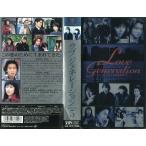 【VHSです】ラブジェネレーション Vol.5 木村拓哉 松たか子 [中古ビデオレンタル落]