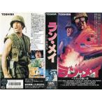 【VHSです】ラン・メイ ベトナムの熱い日 [字幕][中古ビデオレンタル落]