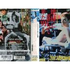 【VHSです】地球に落ちて来た男 デヴィッド・ボウイ [字幕][中古ビデオレンタル落]