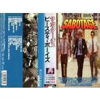 【VHSです】ビースティ・ボーイズ サボタージュ [中古ビデオレンタル落]
