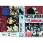 【VHSです】パリ、夜は眠らない [字幕][中古ビデオレンタル落]