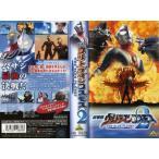 【VHSです】劇場版 ウルトラマンコスモス2 THE BLUE PLANE|中古ビデオ