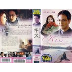 【VHSです】Kiss キス [字幕][パク・ヨンハ]|中古ビデオ