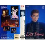 【VHSです】宝塚歌劇花組バウホール公演 バウロマン LAST DANCE|中古ビデオ