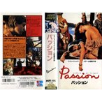 【VHSです】パッション (1982年) [字幕][ジャン=リュック・ゴダール] 中古ビデオ