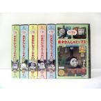 【VHS】新きかんしゃトーマス シリーズ4 1〜6 (全6巻)(全巻セットビデオ)|中古ビデオ