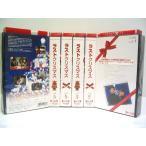 【VHS】ラストクリスマス 1〜6 (全6巻)(全巻セットビデオ) [織田裕二/矢田亜希子]|中古ビデオ