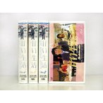 【VHS】甘い生活。 La dolce vita 1〜4 (全4巻)(全巻セットビデオ)|中古ビデオ
