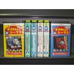 【VHS】新きかんしゃトーマス 1〜6 (全6巻)(全巻セットビデオ)|中古ビデオ