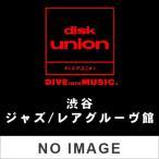 エヴリシングス カミング アップ ロージー CD TOCJ-9725