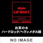 クイーン QUEEN フラッシュ・ゴードン(MQA-CD / UHQCD)
