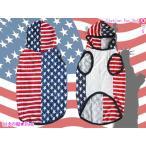 犬服 アメリカンパーカー(中型犬用)薄手(犬の服2点購入でメール便送料無料) ドッグウェア