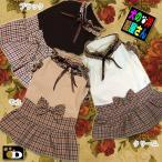 犬服 タータンチェック ワンピース(小型犬・中型犬用)犬の服2点購入でメール便送料無料 ドレス スカート ドッグウェア おしゃれ犬服