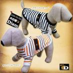 犬服 ボーダーラインTシャツ(超小型犬・小型犬用)(犬の服2点購入でメール便送料無料) ドッグウェア