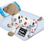 犬服 ボール模様の可愛いパジャマ(小型犬用)犬の服2点購入でメール便送料無料 ドッグウェア ロンパース ジャンプスーツ つなぎ