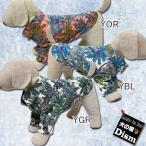 犬服 ヤシの木柄アロハシャツ(小型犬・中型犬用)犬の服2点購入でメール便送料無料 ドッグウェア ハワイ ALOHA