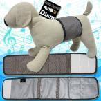 犬服 マナーベルト ブラウン(超小型犬から中型犬用)メール便なら送料無料 マナーバンド ドッグウェア 犬の服