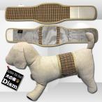 犬服 マナーベルト タータンチェック・ブラウン 吸収体装着部分幅広タイプ(超小型犬から中型犬用)メール便なら送料無料 マナーバンド マナーパンツ 介護用品