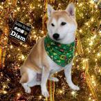 ショッピングバンダナ 犬服 クリスマスバンダナ Lサイズ(中型犬、大型犬用)メール便なら送料無料