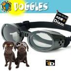 ドグルズ メタリックブラック Doggles ILS(犬用ゴーグル・サングラス)正規品 ドグルス