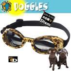 ドグルズ レオパード(ヒョウ柄)Doggles ILS(犬用ゴーグル・サングラス)正規品 ドグルス