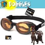 ドグルズ レーシング Doggles ILS(犬用ゴーグル・サングラス)正規品 ドグルス
