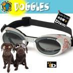 ドグルズ シルバースカル Doggles ILS(犬用ゴーグル・サングラス)正規品 ドグルス