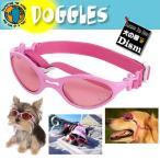 ドグルズ K9 Optix ラバーフレーム ピンク(犬用サングラス・ゴーグル)Doggles アメリカ正規品