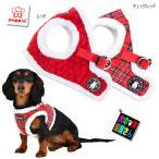 犬用 PUPPIA ベスト型 サンタハーネス XLサイズ(中型